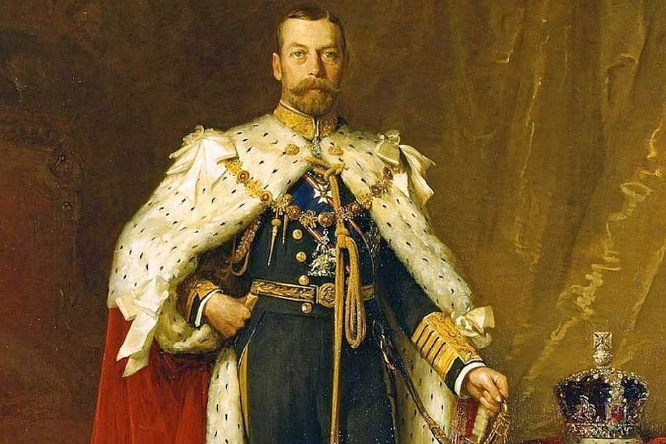 Король Георг V при котором сменились королевские фамилии правящего дома