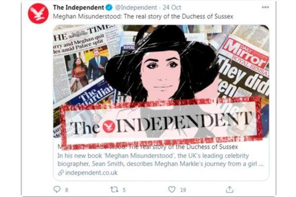Meghan Misunderstood: новая биография герцогини Сассекской от Шона Смита