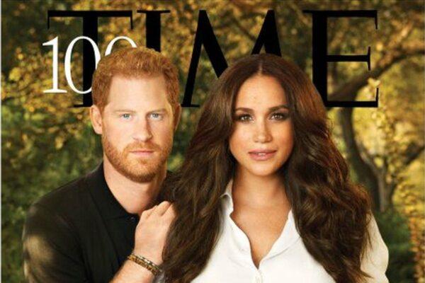 Подарок к дню рождения Гарри: обложка журнала, на которой принц прячется за широкими плечами жены